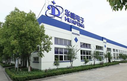 Wujiang Huafeng Eletronices