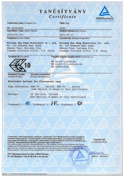 T5 ENEC Certificate