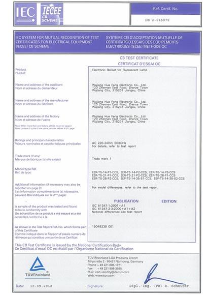 T5 CB Certificate