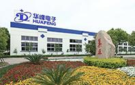 Information About Wujiang Huafeng Eletronices Co., Ltd.