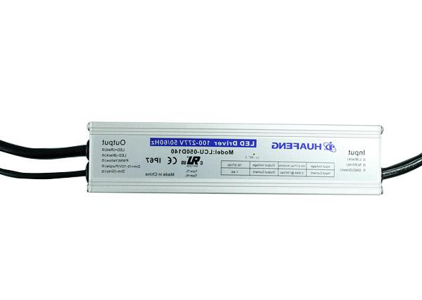 50W Outdoor LED Drivers LCU-05DXXX Series